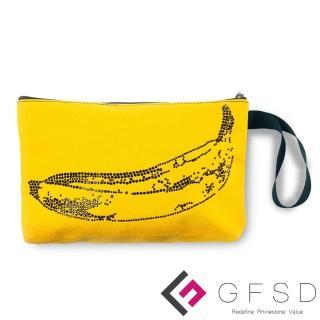 【GFSD璀璨水鑽精品】香蕉(普普風系列手提萬用化妝包)