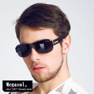 【MEGASOL】電影明星同款UV400偏光太陽眼鏡(MS8459-3色任選)