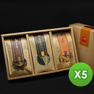 【十翼饌】山野珍藏禮盒 1盒(新社香菇+黑木耳+龍眼乾)