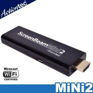 【Actiontec】ScreenBeam Mini2 無線顯示接收器