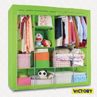 【VICTORY】190x50x188cm彩豔防塵衣櫥(TB-C003)