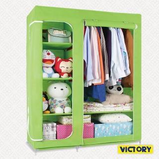 【VICTORY】115x45x165cm彩豔防塵衣櫥(TB-1606)