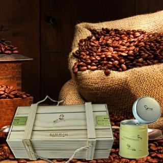 【山海觀咖啡莊園】古坑精品咖啡豆禮盒1組(150gx3罐/組)