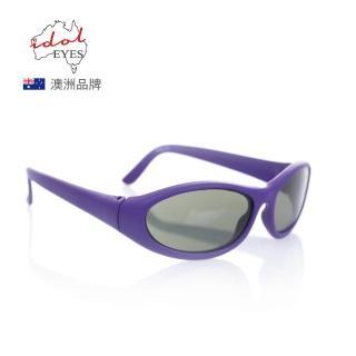 【澳洲IDOL EYES】BABY WRAPZ 2兒童太陽眼鏡/超彈性鏡框/抗UV(鏡架款)