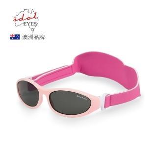 【澳洲IDOL EYES】BABY WRAPZ 2兒童太陽眼鏡/超彈性鏡框/抗UV(調整帶款)