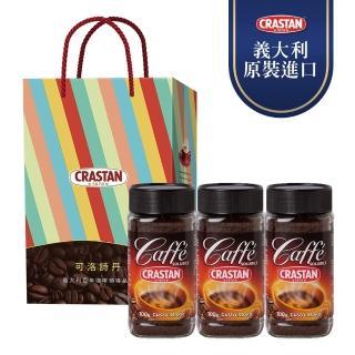 【送杯墊CRASTAN可洛詩丹】典藏即溶黑咖啡(100gX3罐)
