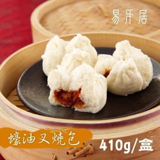 【鮮食家任選799】易牙居蠔油叉燒包(10顆入/盒)