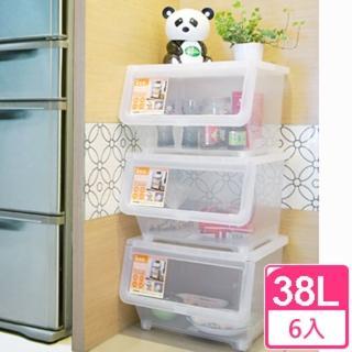 【生活King】掀蓋直取式收納整理箱-38L(6組入)