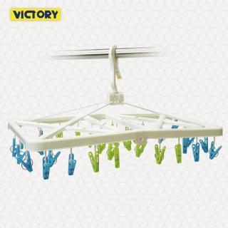 【VICTORY】中型折疊防風曬衣架#32夾
