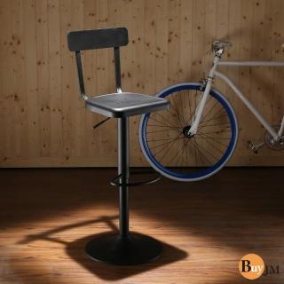 【BuyJM】LOFT複刻品/工業風吧台椅(黑色)