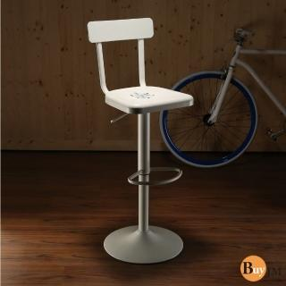 【BuyJM】LOFT複刻品/刷舊/工業風吧台椅(白色)