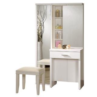【顛覆設計】斯洛米3尺旋轉式化妝台(含椅)