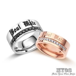 【MYOS】珠寶級白鋼 心靈契合 情人對戒指(一對價)