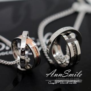 【微笑安安】雙色刻字綴鑽戒環白鋼項鍊(共2款)