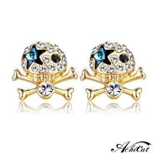 【STEVEN YANG】正白K飾「放電骷髏」耳針式耳環 KG4101(金色)