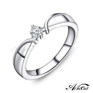 【STEVEN YANG】珠寶白鋼「永久閃耀」鋼戒指/尾戒 KA4062