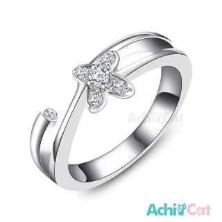【STEVEN YANG】珠寶白鋼「甜美花漾」鋼戒指/尾戒 KA4065