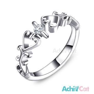 【STEVEN YANG】珠寶白鋼「甜蜜心情」鋼戒指/尾戒 KA4066