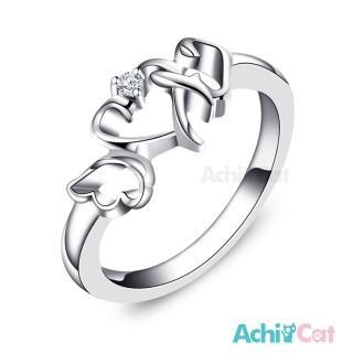 【STEVEN YANG】珠寶白鋼「飛往幸福」鋼戒指/尾戒 KA4069