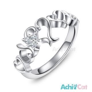 【STEVEN YANG】珠寶白鋼「甜蜜閃耀」鋼戒指/尾戒 KA4070