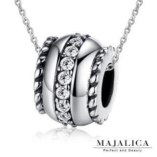 【Majalica】純銀項鍊 奇幻橡木桶 925純銀 鋯石 PN4021(銀色)