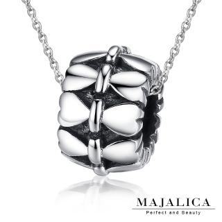 【Majalica】純銀項鍊 幸福齒輪 925純銀  PN4018(銀色)