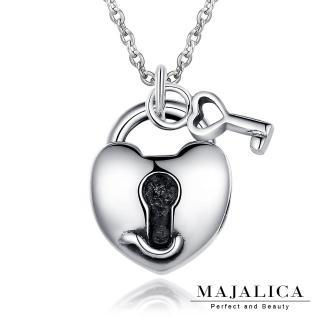 【Majalica】純銀項鍊 甜心鎖 925純銀  PN4016(銀色)