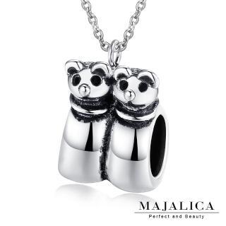 【Majalica】純銀項鍊 貓咪 925純銀  PN4015(銀色)