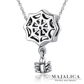 【Majalica】純銀項鍊 編織情網 925純銀  PN4013(銀色)