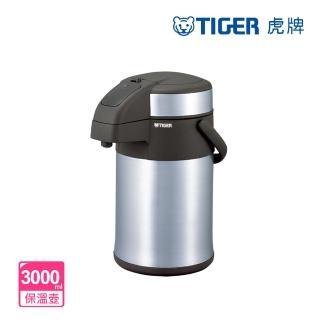 【TIGER虎牌】3.0L氣壓式不鏽鋼保溫保冷瓶(MAA-A302_e)