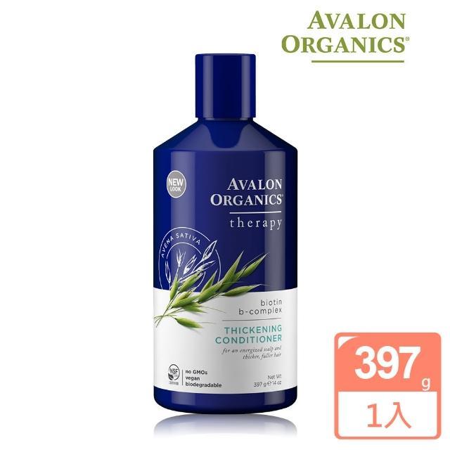 【AVALON ORGANICS】湛藍B群健髮精油潤絲精(397g-14oz)