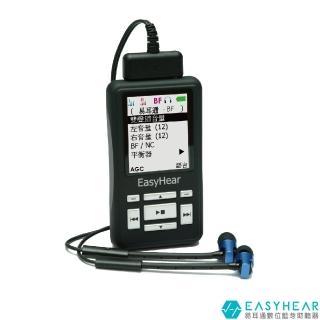 【EasyHear易耳通】數位助聽器(BF型號)