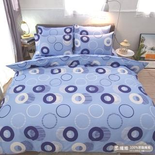 【LUST寢具新生活eazy系列】普普藍6X6.2-/床包/枕套組台灣製