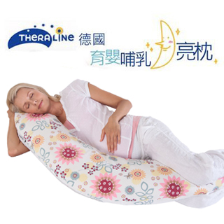 【Theraline】哺乳育嬰月亮枕(夏日花圃 #Summer Blooming)