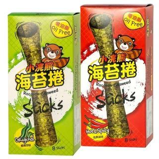 【小浣熊】零油脂 海苔捲 8支/盒(經典原味/香脆麻辣 任選)