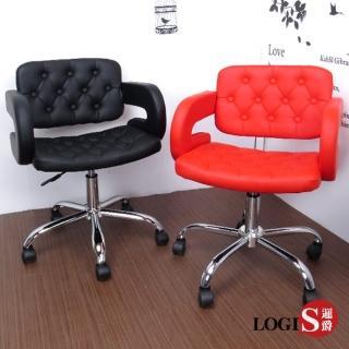 【LOGIS】狄尼洛化妝椅/事務椅/書桌椅/電腦椅