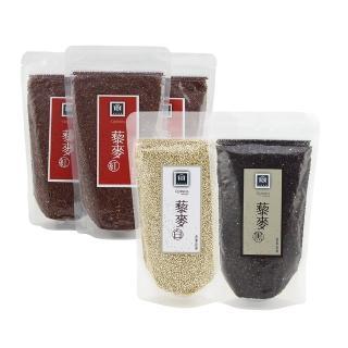 【食事良商】天然藜麥.印加麥(三色優惠組共5包)