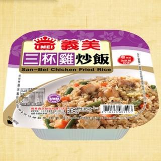 【鮮食家任選799】義美三杯雞炒飯(290g/盒)