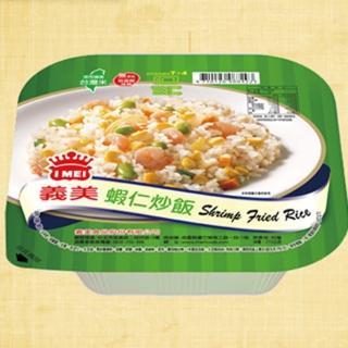 【鮮食家任選799】義美蝦仁炒飯(270g/盒)