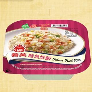【鮮食家任選799】義美鮭魚炒飯(270g/盒)
