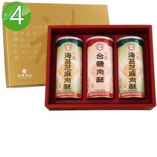 【台糖】經典肉酥禮盒4盒(3罐/盒)