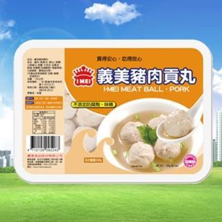 【鮮食家任選799】義美豬肉貢丸(190g/10粒/盒)