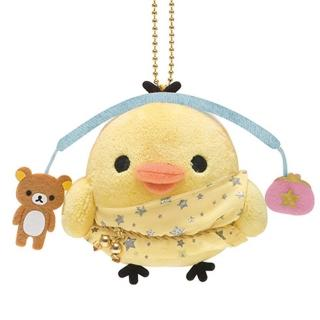 【San-X】拉拉熊12星座毛絨公仔吊飾(小雞天秤座)