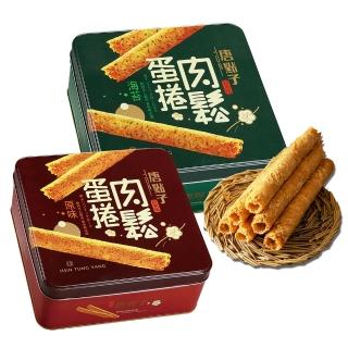 【新東陽】精緻肉鬆蛋捲禮盒