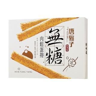 【新東陽】無糖肉鬆蛋捲68g