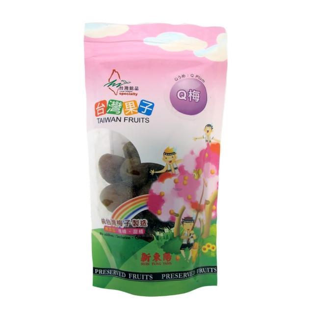【新東陽】台灣果子-Q梅190g