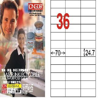 【A4三用標籤紙LD830WA】24.7x70mm(白色105張)