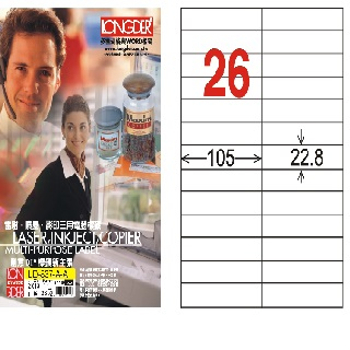 【A4三用標籤紙LD837WA】22.8x105mm(白色105張)