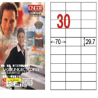【A4三用標籤紙LD834WA】29.7x70mm(白色105張)