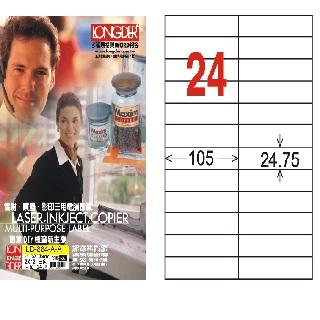 【A4三用標籤紙LD884WA】24.75x105mm(白色105張)